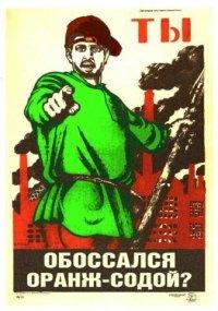 Вова Алекс, 15 января 1988, Калининград, id19368566