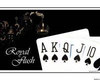 Poker Pro, 31 июля 1989, Томск, id20746661