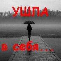 Елена Моисеева, 12 мая 1993, Чулым, id23837239