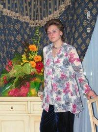 Ирина Михальская, 20 сентября , Уфа, id37867635