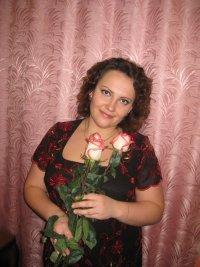 Александра Петлицкая, 1 января 1979, Пенза, id47254084